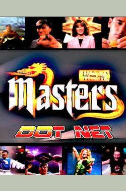 WMAC Masters (1995)