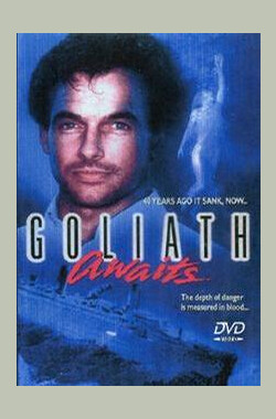 Goliath Awaits (1981)