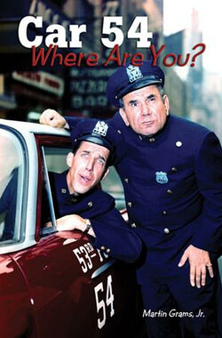 Car 54, Where Are You? (1961)