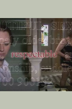"""Respectable"" (2006)"