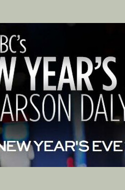 NBC's New Year's Eve with Carson Daly 2012 (2012)