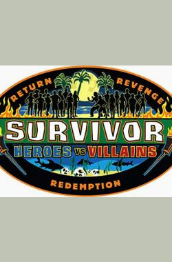 幸存者:正邪之争 第二十季 Survivor: Heroes vs. Villains Season 20 (2010)