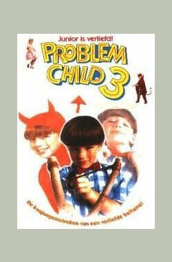 宝贝反斗星3 Problem Child 3: Junior in Love (1995)