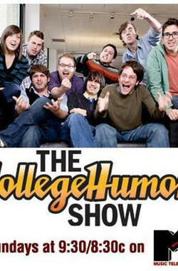 The CollegeHumor Show (2009)