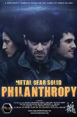 潜龙谍影:慈善组织 Metal Gear Solid: Philanthropy (2009)