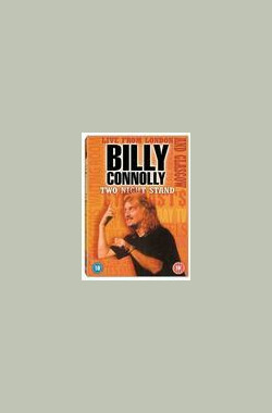 比利康诺利之两夜情 Billy Connolly: Two Night Stand (1997)