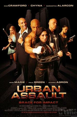 内部争斗 Urban Assault (2008)