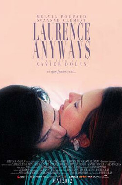 双面劳伦斯 Laurence Anyways (2012)