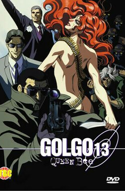 骷髅13:女王蜂 Golgo 13: Queen Bee