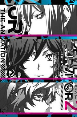 恶魔幸存者2 DEVIL SURVIVOR 2 (2013)