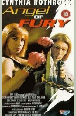 Angel of Fury (1992)