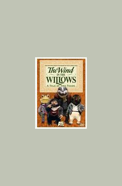 柳林风声 The Wind in the Willows (1983)