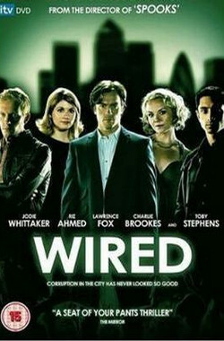 Wired (2008)