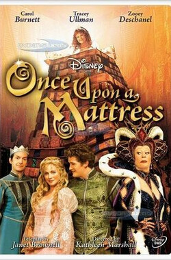 豌豆公主 Once Upon A Mattress (2005)