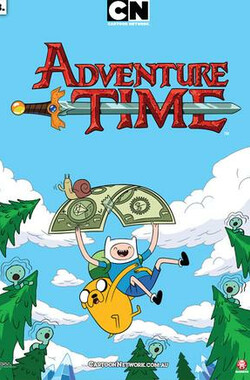 探险活宝 第一季 Adventure Time with Finn and Jake Season 1 (2010)