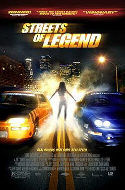 黑街神话Streets of Legend (2005)