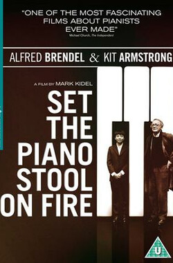 点燃钢琴凳 Set the Piano Stool on Fire