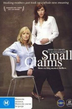 Small Claims (2004)