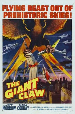 巨爪 The Giant Claw (1957)