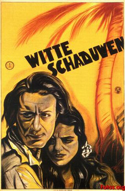 南海白影 White Shadows in the South Seas (1928)