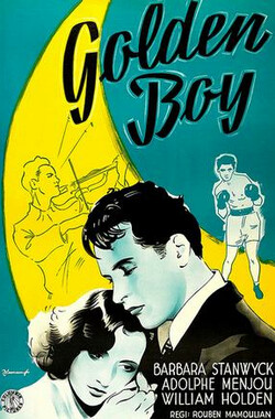 金童 Golden Boy (1939)