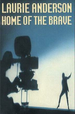 home of the brave (1986)