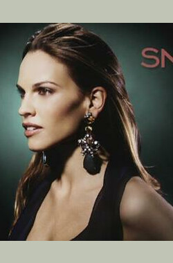 """Saturday Night Live"" Hilary Swank/50 Cent (2005)"