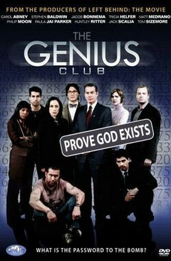 The Genius Club (2007)