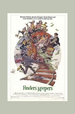 Finders Keepers (1984)