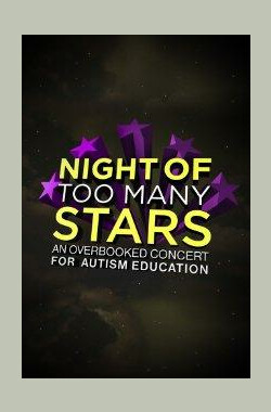 星光太亮之夜:一场过分拥挤的自闭症教育募捐会 Night of Too Many Stars: An Overbooked Concert for Autism Education (2010)