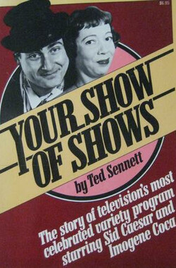 你的演出的演出 Your Show of Shows (1950)