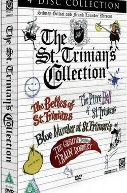 The Pure Hell of St. Trinian's (1961)