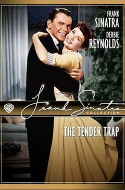 温柔陷井 The Tender Trap (1955)