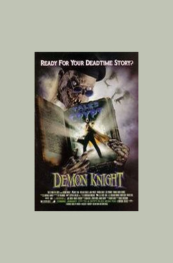 魔鬼骑士 Demon Knight (1995)