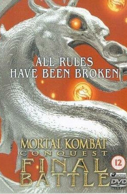 Mortal Kombat: Conquest (1998)