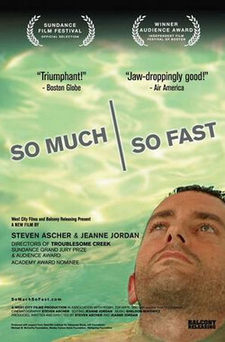 生生不息 So Much So Fast (2006)