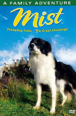 雾:牧羊犬的故事 第一季 Mist: Sheepdog Tales Season 1 (2007)