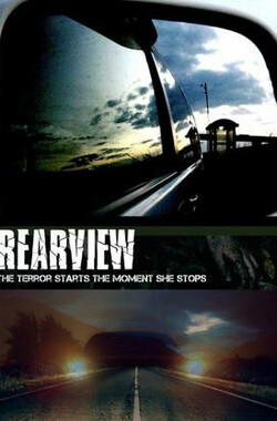 Rearview (2012)