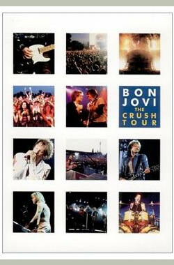 bon jovi the crush tour (2000)