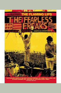 The Fearless Freaks (2005)