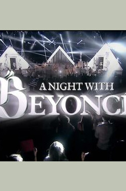 碧昂斯之夜 A Night with Beyonce (2011)