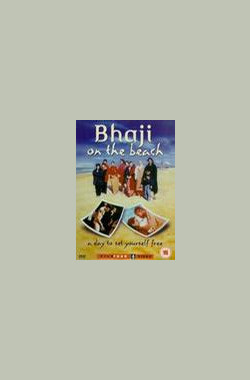 海边的吧唧 Bhaji on the Beach (1993)