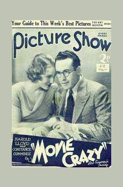 影疯 Movie Crazy (1933)