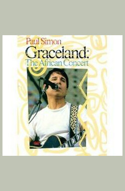 恩赐之地:保罗·西蒙非洲演唱会 Paul Simon, Graceland: The African Concert (1987) (TV) (1987)