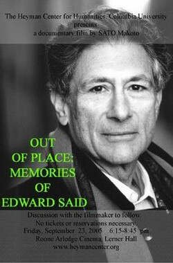 萨义德--乡关何处 Out of Place : Memories of Edward Said (2006)