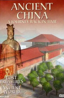 遗失的古代瑰宝:古代中国 Lost Treasures of the Ancient World: Ancient China (2000)
