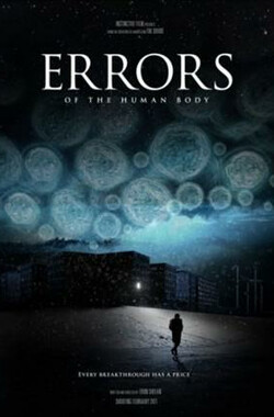 人体乱码 Errors of the Human Body (2012)