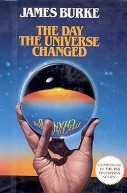 变化的每一天 The Day the Universe Changed