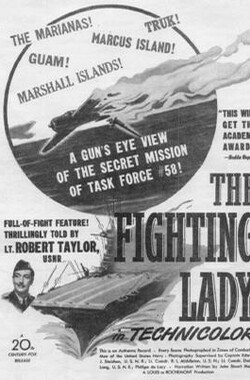 女斗士 The Fighting Lady (1945)