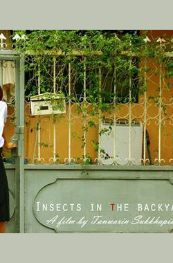 Insect in the Backyard (2010)